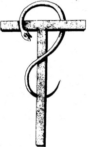 христ 2