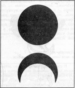 лун 1